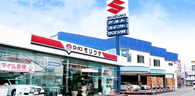 森内自動車店舗風景2
